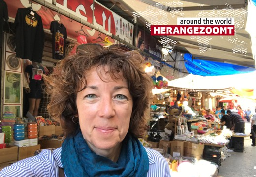 Bild von Sektion 1: «Herangezoomt around the World» mit Susanne Brunner, SRF-Korrespondentin, Amman